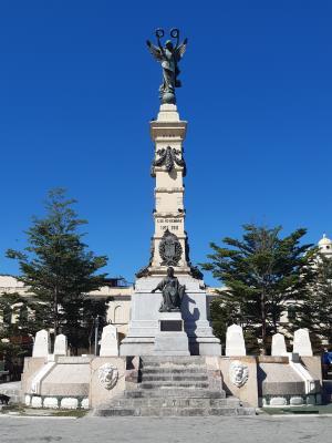 Centrale plein van de oude stad van San Salvador.